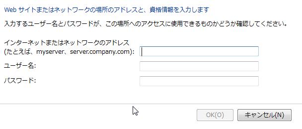 した の 情報 は んで お し 資格 使い デスクトップ リモート ませ 機能